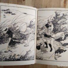 Libros antiguos: L'ART AU JAPON. YONE NOGUCHI. 4 TOMOS ENCUADERNADOS JUNTOS. HOKUSAY, KÔRIN, HIROSHIGE, UTAMARO. Lote 113525103