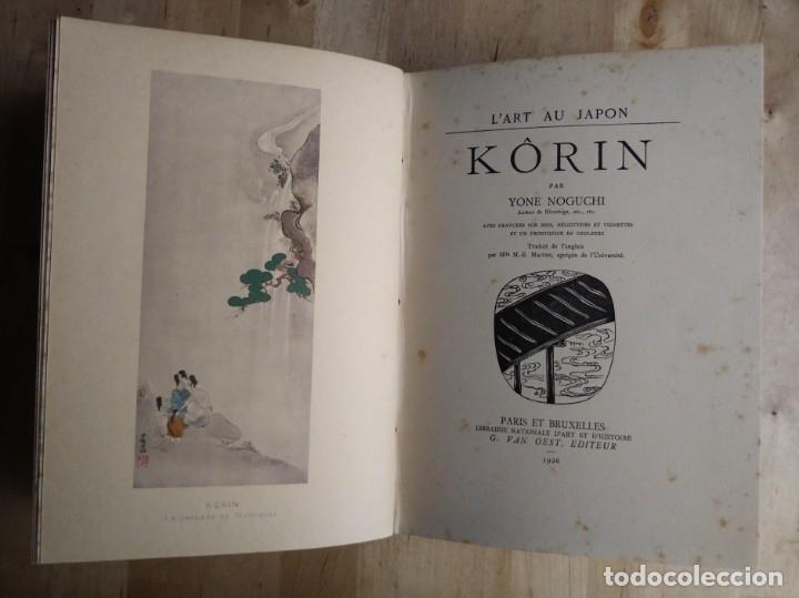 L'Art au Japon. Yone Noguchi. 4 tomos encuadernados juntos. Hokusay, Kôrin, Hiroshige, Utamaro