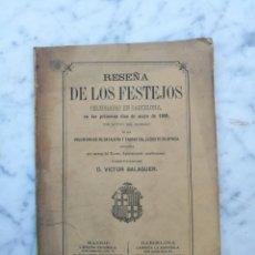 Alte Bücher - Reseña de los festejos Barcelona 1860 guerra África V. Balaguer - 134756514