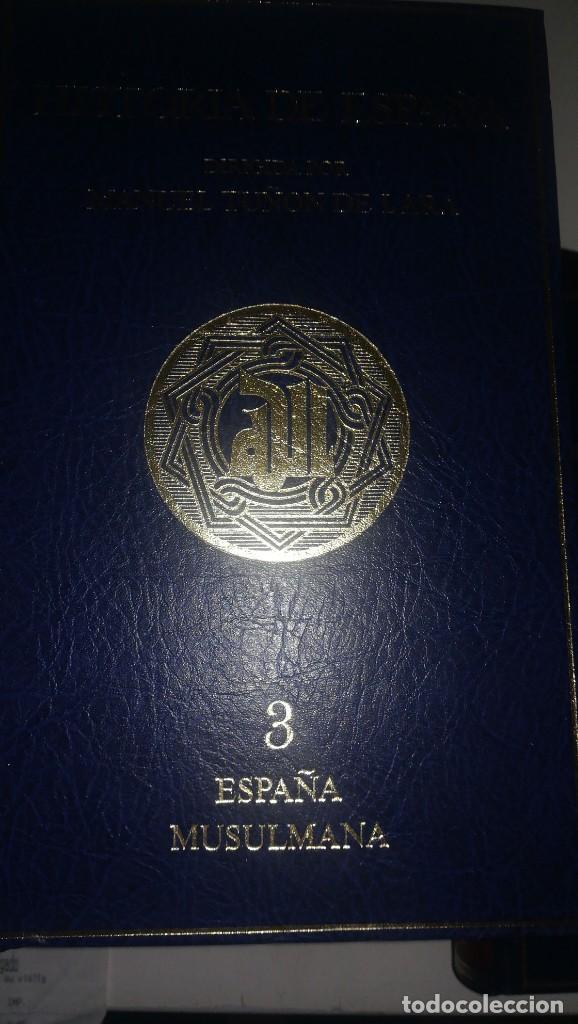 Libros antiguos: Historia de España - 4 volumenes - Foto 2 - 142240634