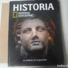 Libros antiguos: HISTORIA NATIONAL GEOGRAPHIC EL IMPERIO DE ALEJANDRO Nº 9. Lote 142642478
