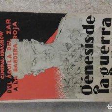 Libros antiguos: COLECCION DEL ÁGUILA DEL ZAR A LA BANDERA ROJA.1°EDICION. GENERAL KRASNOW. EDITORIAL ARALUCE. Lote 143026042
