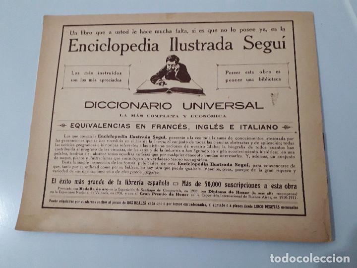 Libros antiguos: PORTOFOLIO HISTORIA DE ESPAÑA 3 SEGUI - Foto 2 - 147374310