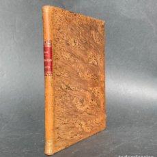 Libros antiguos: 1881 HISTORIA ELEMENTAL DERECHO CIVIL - VALENCIA - FERNANDO ROS ANDRÉS. Lote 147938898