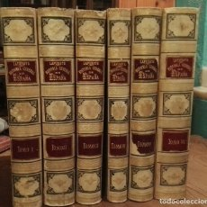 Libros antiguos: HISTORIA GENERAL DE ESPAÑA MODESTO LAFUENTE, 1877.. Lote 148230046