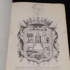 Libros antiguos: DESCRIPCION DE UTRERA-FUNDACION Y ADORNO DE SUS TEMPLOS Y HAZAÑAS GLORIOSAS DE SUS HIJOS.. Lote 153683368