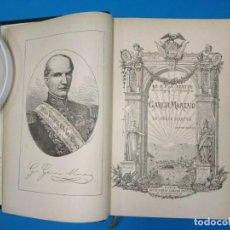 Libros antiguos: 1890: GARCÍA MORENO, PRESIDENTE DE LA REPÚBLICA DEL ECUADOR, VENGADOR Y MÁRTIR. BERTHE.. Lote 153842910