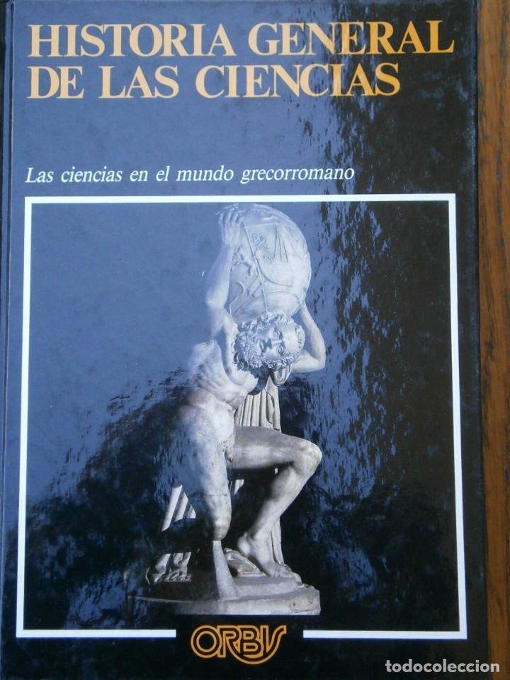 Libros antiguos: HISTORIA GENERALES DE LAS CIENCIAS¡¡4 LIBROS¡¡ - Foto 5 - 153849638