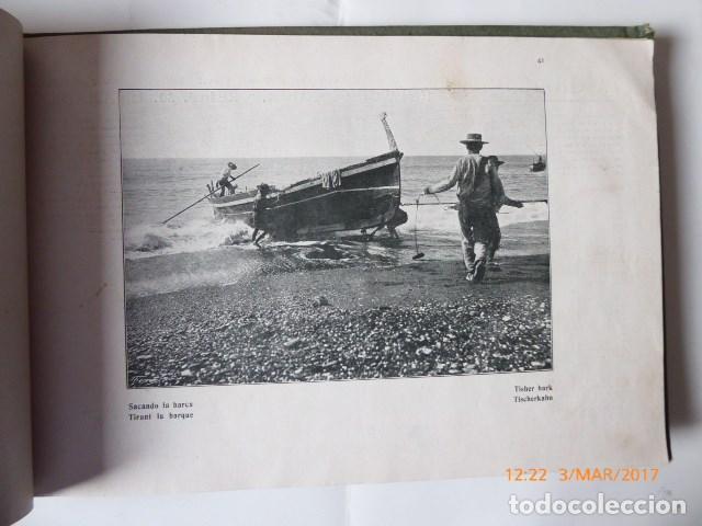 Libros antiguos: libro malaga, 1909, artistica e industrial. - Foto 10 - 154971666
