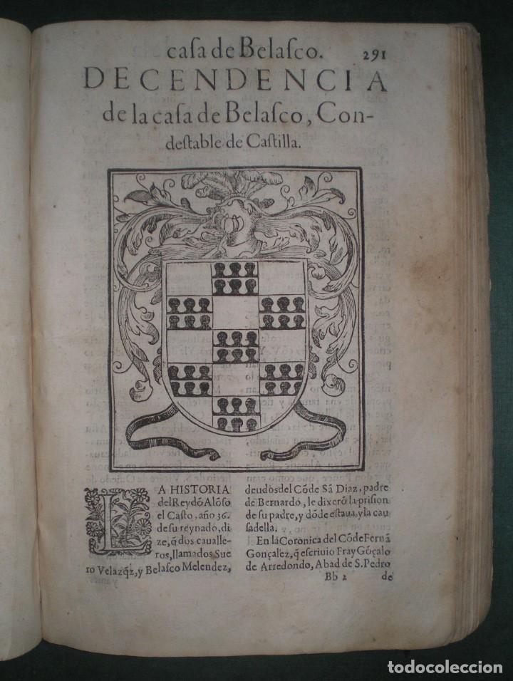 Libros antiguos: Prudencio De Sandoval: CHRONICA DEL INCLITO EMPERADOR DE ESPAÑA, DON ALONSO VII. Año 1600 - Foto 4 - 155162378