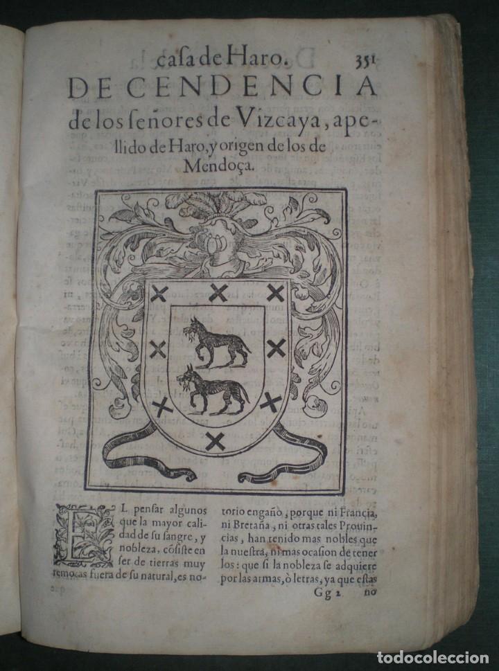 PRUDENCIO DE SANDOVAL: CHRONICA DEL INCLITO EMPERADOR DE ESPAÑA, DON ALONSO VII. AÑO 1600 (Libros antiguos (hasta 1936), raros y curiosos - Historia Antigua)