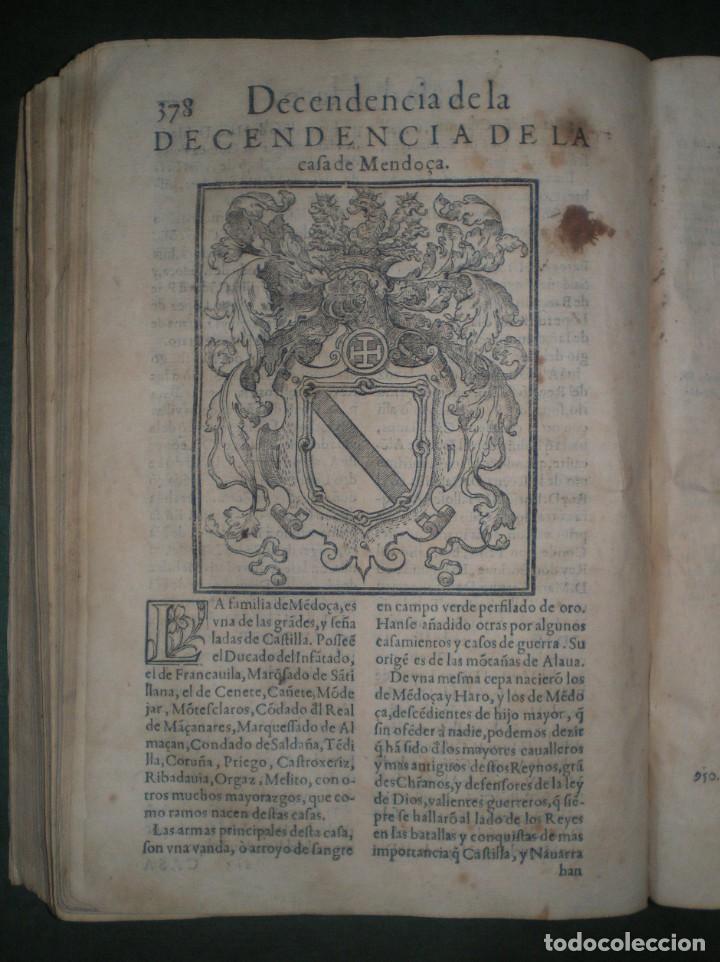 Libros antiguos: Prudencio De Sandoval: CHRONICA DEL INCLITO EMPERADOR DE ESPAÑA, DON ALONSO VII. Año 1600 - Foto 9 - 155162378
