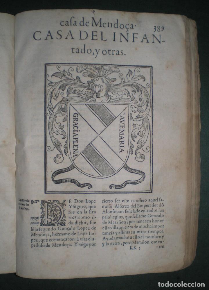 Libros antiguos: Prudencio De Sandoval: CHRONICA DEL INCLITO EMPERADOR DE ESPAÑA, DON ALONSO VII. Año 1600 - Foto 10 - 155162378