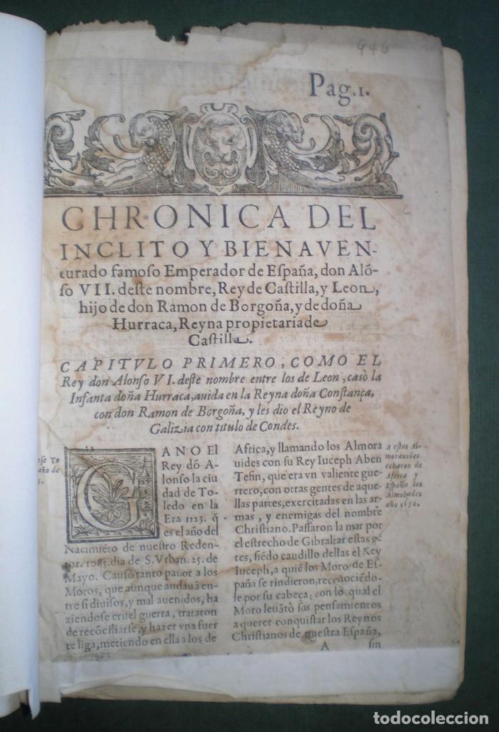 Libros antiguos: Prudencio De Sandoval: CHRONICA DEL INCLITO EMPERADOR DE ESPAÑA, DON ALONSO VII. Año 1600 - Foto 15 - 155162378