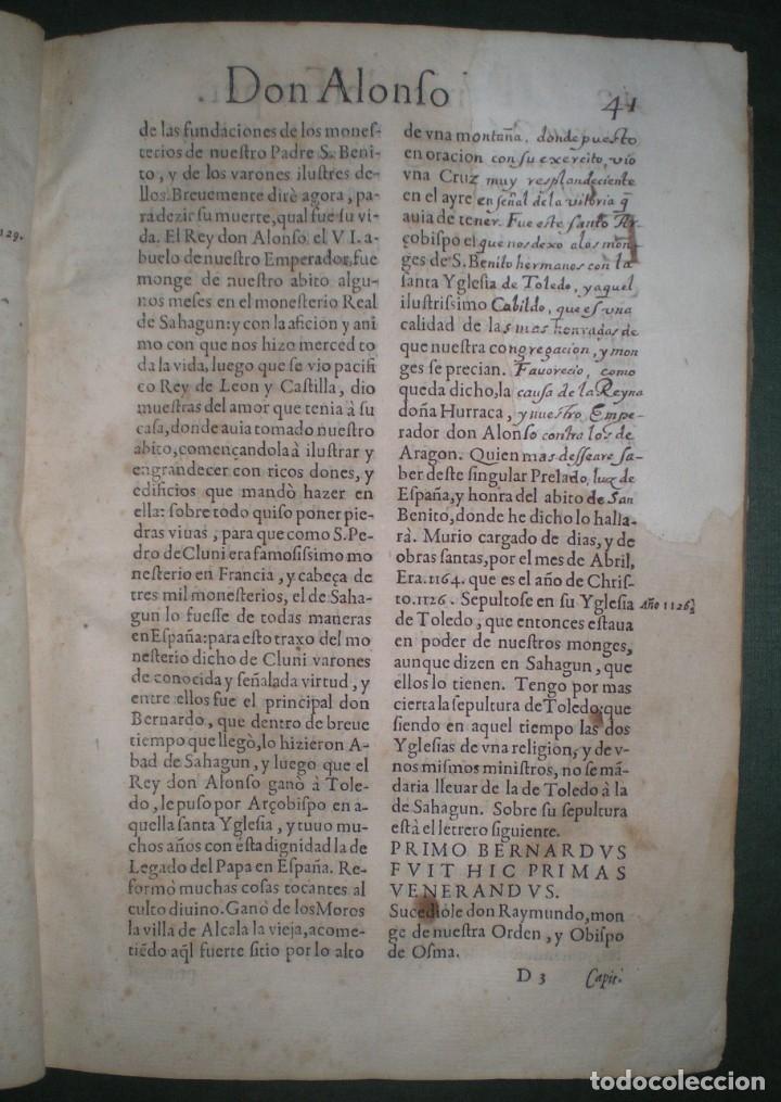 Libros antiguos: Prudencio De Sandoval: CHRONICA DEL INCLITO EMPERADOR DE ESPAÑA, DON ALONSO VII. Año 1600 - Foto 17 - 155162378