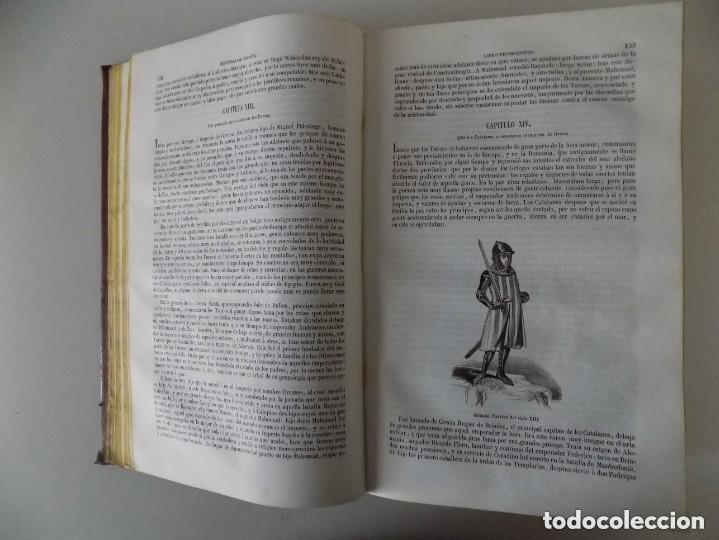 Libros antiguos: LIBRERIA GHOTICA. PADRE MARIANA.HISTORIA GENERAL DE ESPAÑA.GASPAR Y ROIG 1848.TOMO 2. FOLIO.GRABADOS - Foto 2 - 155820426