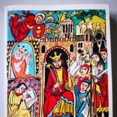 Libros antiguos: FUERO DE CUENCA EDITORIAL TORMO ALFREDO VALMAÑA VICENTE SEGUNDA EDICIÓN. Lote 156477546