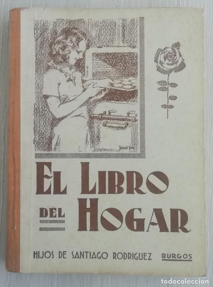LIBRO DEL HOGAR 1946.EN ESTE LIBRO SE REPRESENTA EL PODER DEL CLERO Y EL MACHISMO. MARIA BALDO (Libros antiguos (hasta 1936), raros y curiosos - Historia Antigua)