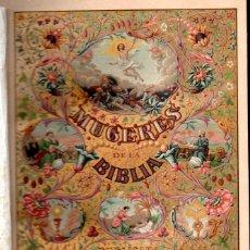 Libros antiguos: J. ROCA Y CORNET : MUGERES DE LA BIBLIA (1962) CON 38 MAGNÍFICOS GRABADOS. Lote 158711550