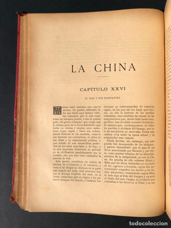 Alte Bücher: 1886 ROMA - GRECIA - ARQUEOLOGIA - MUNDO ANTIGUO -HISTORIA UNIVERSAL - folio - laminas grabados - Foto 20 - 161274274