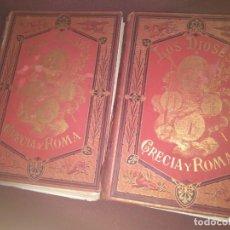 Libros antiguos: 1880. LOS DIOSES DE GRECIA Y ROMA. GEBHARDT. DOS TOMOS. OBRA COMPLETA.. Lote 161728154