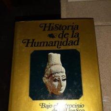 Libros antiguos: HISTORIA DE LA HUMANIDAD , PLANETA SUDAMERICANA , TOMO 1. Lote 162018306