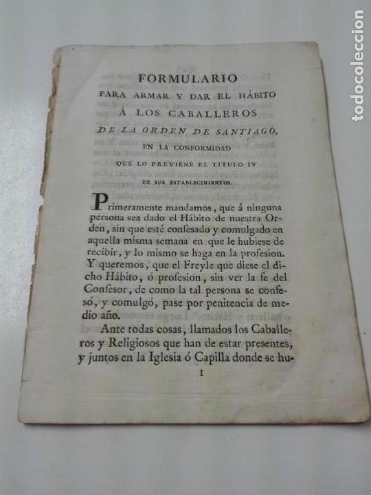 LOTE DE DOCUMENTOS DE LA ORDEN DE LOS CABALLEROS DE SANTIAGO 1770 CA (Libros antiguos (hasta 1936), raros y curiosos - Historia Antigua)