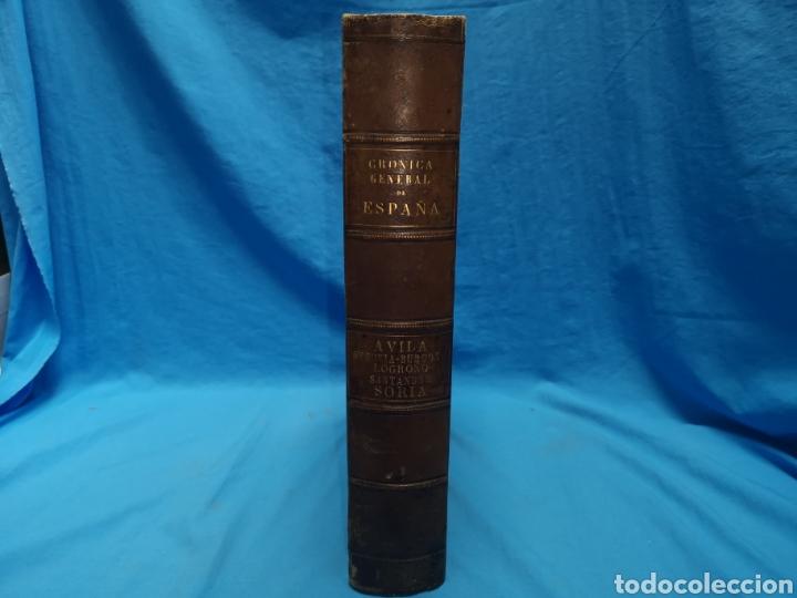 Libros antiguos: Antiguo libro de 1870, crónica general de España, Ávila, Logroño, Santander, Soria, Segovia-Burgos. - Foto 2 - 163827258