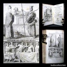 Libros antiguos: AÑO 1817 HISTORIA DE LA ANTIGUA TROYA PERSIA IBERIA FENICIA PÉRGAMO CIRO ARTAJERJES 3 GRABADOS. Lote 163867914