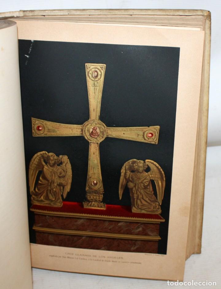 Libros antiguos: HISTORIA GENERAL DE ESPAÑA-MODESTO LAFUENTE-6 TOMOS-MONTANER Y SIMON. - Foto 12 - 165044562