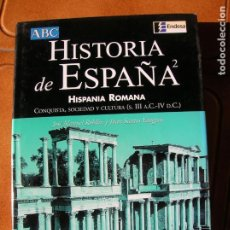 Libros antiguos: LIBRO HISTORIA DE ESPAÑA HISPANIA ROMANA VOL,2 ,ESPASA EDICIONES. Lote 166227546