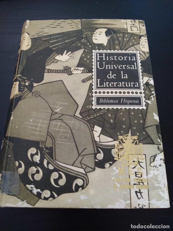 HISTORIA UNIVERSAL DE LA LITERATURA -BIBLIOTECA HISPANIA (Libros antiguos (hasta 1936), raros y curiosos - Historia Antigua)