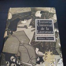 Libros antiguos: HISTORIA UNIVERSAL DE LA LITERATURA -BIBLIOTECA HISPANIA. Lote 167246984