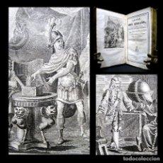 Libros antiguos: AÑO 1825 NINGÚN EJEMPLAR EN ESPAÑA NEWTON ALEJANDRO MAGNO CICERÓN VOLTAIRE NIÑOS ILUSTRES 6 GRABADOS. Lote 167757752