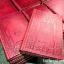 Libros antiguos: ONCKEN, GUILLERMO - HISTORIA UNIVERSAL (46 VOL. - COMPLETO) - BARCELONA 1917-1934 - MUY ILUSTRADOS. Lote 168244945