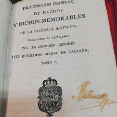 Libros antiguos: DICCIONARIO MANUAL DE HECHOS Y DICHOS MEMORABLES DE LA HISTORIA ANTIGUA. TOMO I. . Lote 171046014