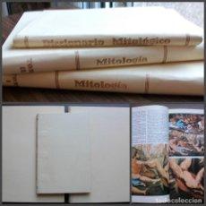 Libros antiguos: MITOLOGÍA GRECO-ROMANA LOS DIOSES DE GRECIA Y ROMA Y DICCIONARIO MITOLOGICO. . Lote 171196525