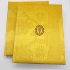 Libros antiguos: AKATHISTOS HIMNO MARIAL GRIEGO FACSÍMIL CODICE. Lote 171737850