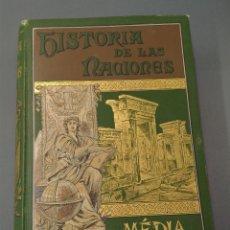 Libros antiguos: HISTORIA DE LAS NACIONES - MEDIA - RAGOZIN - 1892. Lote 172311255