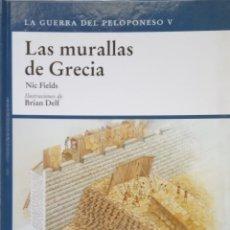 Libros antiguos: LAS MURALLAS DE GRECIA - NIC FILEDS -OSPREY. Lote 172781523