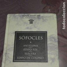 Libros antiguos: CLÁSICOS DE GRECIA Y ROMA. Lote 195153513