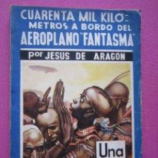 Libros antiguos: CUARENTA MIL KILOMETROS A BORDO DEL AEROPLANO FANTASMA JESUS ARAGON AÑO 1935. Lote 177197255
