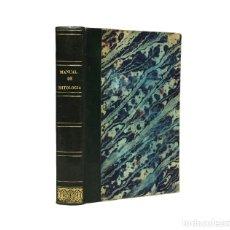 Libros antiguos: MANUAL DE MITOLOGÍA: COMPENDIO DE LA HISTORIA DE LOS DIOSES / P. DE LA ESCOSURA / ((1845)). Lote 178865410