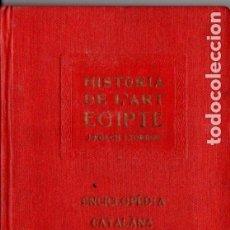 Libros antiguos: JOAQUIM FOLCH I TORRES : HISTÒRIA DE L'ART - EGIPTE - ENCICLOPÉDIA CATALANA, 1921. Lote 180865168