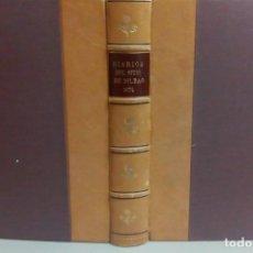 Libros antiguos: 1874: DIARIOS DEL SITIO DE BILBAO, AÑO 1966, BIBLIOTECA VASCONGADA VILLAR, L11900. Lote 181513338