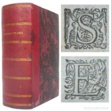 Libros antiguos: 1585 - JULIO CÉSAR: GUERRA DE LAS GALIAS, GUERRA CIVIL - LIBRO ANTIGUO DEL SIGLO XVI - ANTIGUA ROMA. Lote 184599538