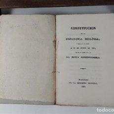 Libros antiguos: CONSTITUCIÓN DE LA MONARQUIA ESPAÑOLA, PROMULGADA EN MADRID A 18 DE JUNIO DE 1837.. Lote 185964543