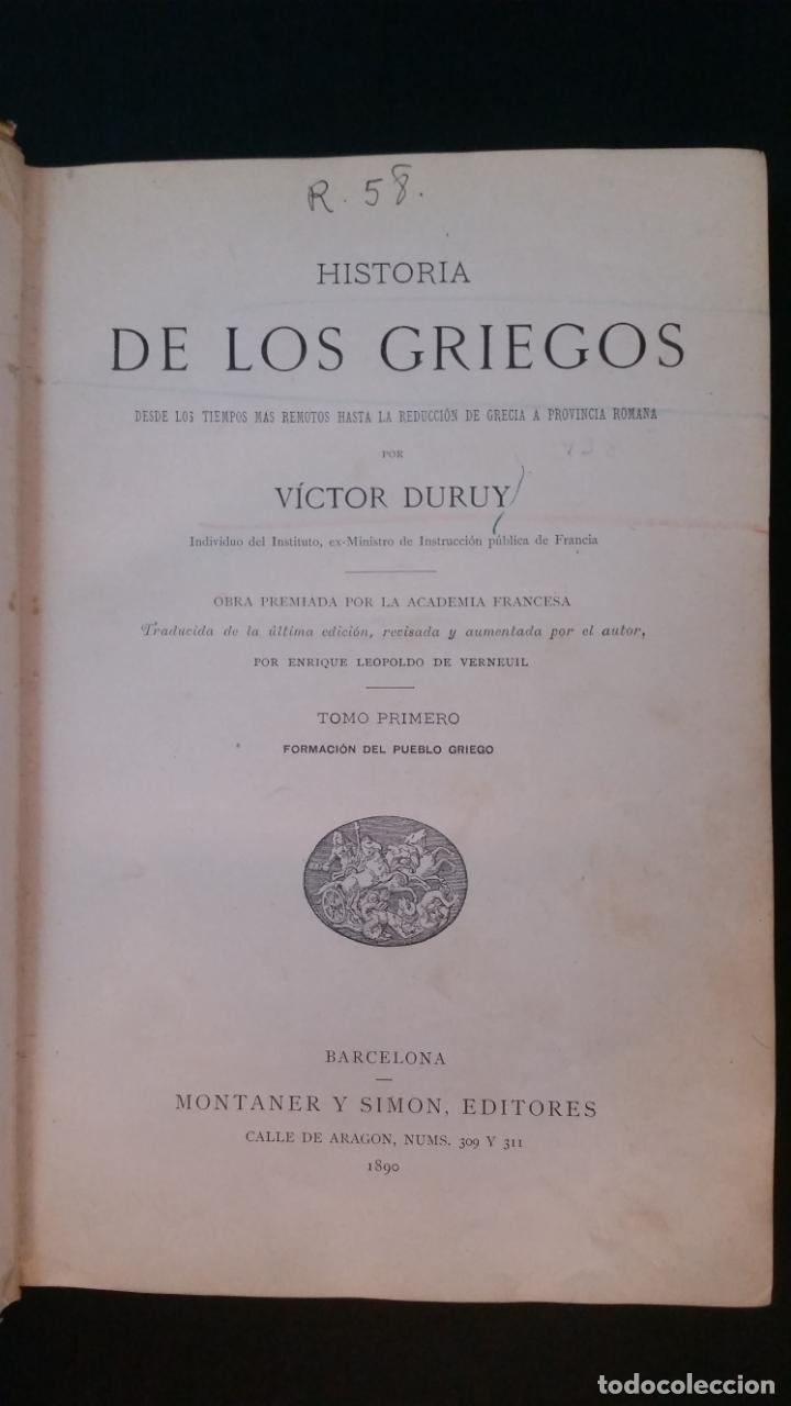 Libros antiguos: 1890 - VICTOR DURUY - HISTORIA DE LOS GRIEGOS - 3 TOMOS, MONTANER Y SIMÓN - Foto 3 - 185971823