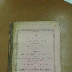Livres anciens: COMPENDIO DE HISTORIA UNIVERSAL SINGAPORE 1888. Lote 190464637