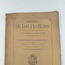 Libros antiguos: RESEÑA DE LOS FESTEJOS EN BARCELONA TROPAS ÁFRICA AÑO 1860. Lote 190721036
